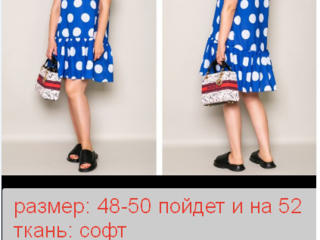 Продам новое платье. Размер 48-50 пойдет и на 52. Цена - 165 руб.