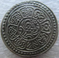 Монеты Китая и Тибет