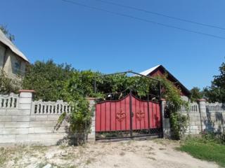 Продам хороший дом в центре г. Дубоссары!