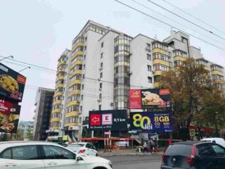 Spre vinzare se ofera apartament cu 2 odai in sectorul Botanica, str.