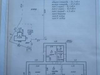 Продам срочно дом под снос, в центре Тирасполя.