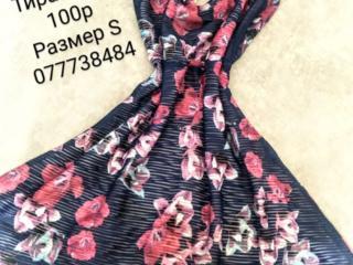 Женские платья дёшево