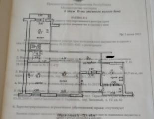 Продам 3-комнатную квартиру 143 серии
