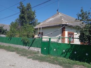 СРОЧНО! Продается дом в Кагульском районе, село Зырнешть