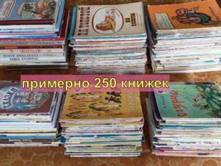 Детские книги. 250 шт. на выбор. На фото только образцы