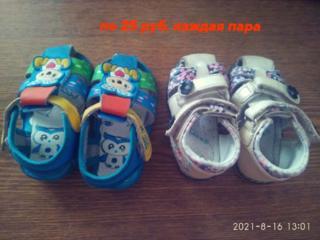 Детская обувь по 25 руб. за пару