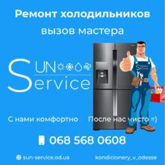 Ремонт холодильников в Одессе на Поселке Котовского