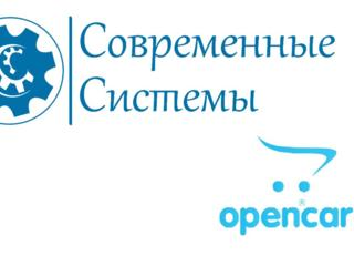 "Модуль ""Обмен 1С: Підприємство, BAS(БАС) с OpenCart"""
