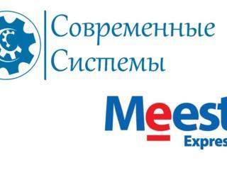 """Модуль """"Обмен 1С: Підприємство, BAS(БАС) с Meest express"""""""