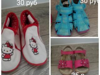 Продам детскую обувь