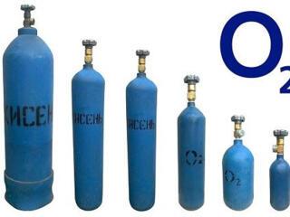 Продам баллоны кислородные 2, 3 литр.