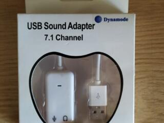 Внешняя звуковая карта Dynamode USB Sound Adapter 7.1 (Аудио карта)