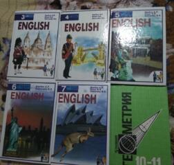 Продам учебники и сборник сочинений недорого