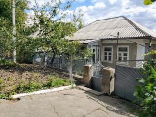 Продам дом в центре г. Рыбница около рынка