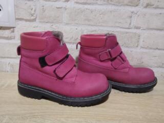Классные зимние ботиночки в идеальном состоянии!