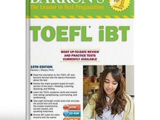 Материалы для подготовки к Toefl