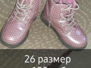 Обувь для девочки! Состояние идеальное