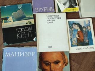 Книги и альбомы по искусству