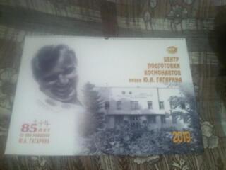 Календарь космонавтики 85 лет, книги. Романы. Смотрите на фотографии.