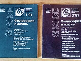 Книги, ссылка на каталог