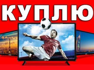 УПЛЮ - ТЕЛЕВИЗОРЫ - LCD 3D SMART 4К - CAM модуль DVB-C