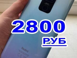 Redmi Note 9 3/64Gb цвет polar white VOLTE + GSM  2800 р