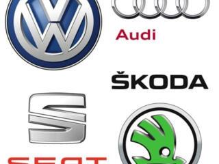 Компьютерная диагностика Volkswagen Audi Seat Skoda