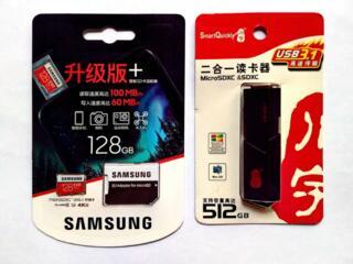 Оригинальная Micro SD Samsung 128 GB + карт-ридер USB 3.1 Micro SD