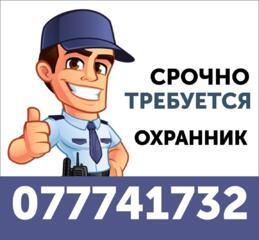 """ООО """"Мастерок"""" срочно требуются сотрудники службы охраны"""