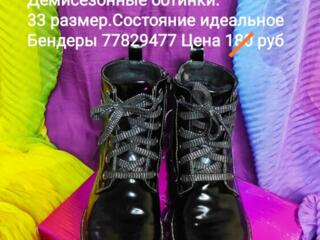 Обувь на девочку. Сапоги 90р, ботинки, кроссовки, туфли, босоножки!!!