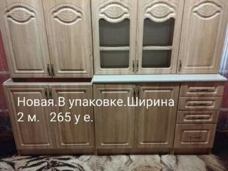 Кухни!