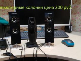 Продам колонки недорого 350 руб