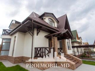 Vă propunem spre vînzare această casă în 2 nivele amplasată în sect. .