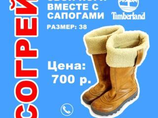 Зимние кожаные тёплые сапоги Timberland из Германии