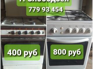 Продам газ. плиты