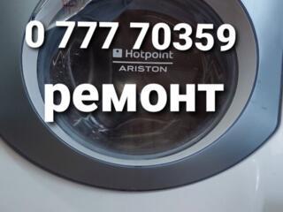 Ремонт стиральных автомат, микроволновок, бойлеров, духовок, пылесосов