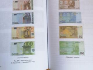 Продаю книгу Обмен Валюты