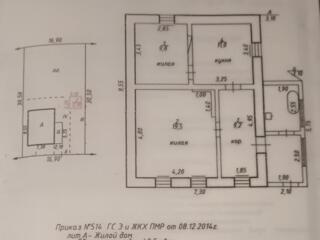 Дом в центре Тирасполя. Срочно!