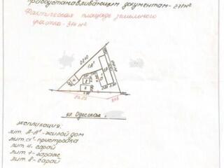 Дом (78,4 кв), участок 300 сот
