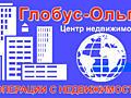 """Центр недвижимости """"Глобус-Ольга""""."""