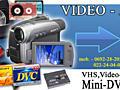 Оцифровка видеокассет, старых кинопленок и фотопленок!