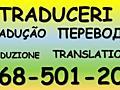 Traduceri in majoritatea limbilor! Centru.