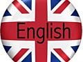 Обучение английскому языку на любом уровне.