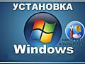 Windows, чистка, профилактика, ремонт, настройка ПК
