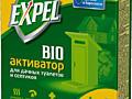 Биопрепараты для очистки выгребных ям, дворовых туалетов, септиков