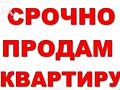 Двушка (новострой) - Продажа, Обмен.