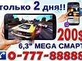 """Мега большой дисплей в мире смартфонов Samsung Mega 6.3"""" CDMA GSM тест"""
