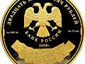 Куплю монеты, награды, предметы антиквариата и коллекционирования