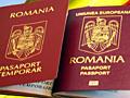Transport de Pasageri, Bucuresti, Vaslui, Iasi, Bacau, Galati