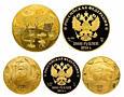 Куплю копейки и рубли СССР, медали, ордена, бинокли, кортики